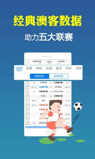 万彩网88彩神app安卓版图4:
