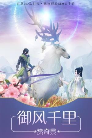 琅琊江湖梦游戏官方下载图片1