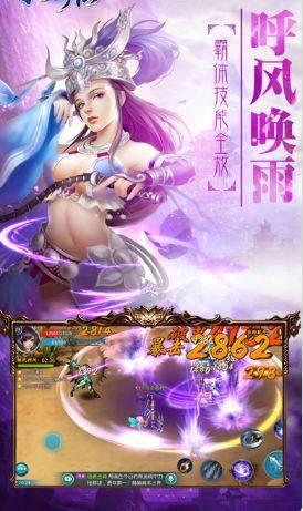 龙神百兵谱手游官方正版下载图片2