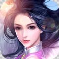 锦绣情缘游戏官方网站下载正式版