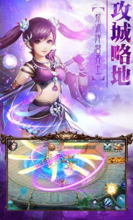 龙神百兵谱手游官方正版下载图片3