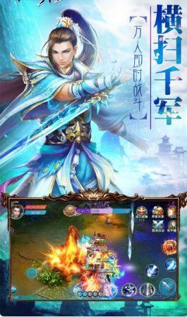 龙神百兵谱手游官方正版下载图片4