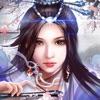 仙剑奇迹游戏官方网站正式版