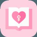 浪漫小说免费阅读