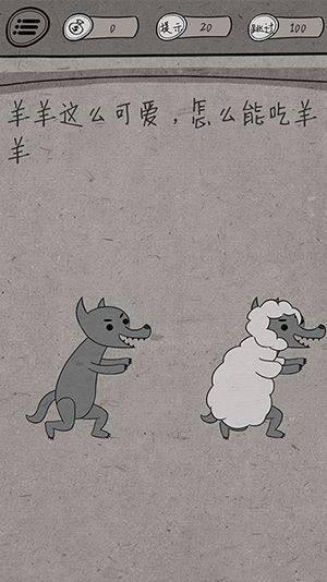 中国式脑洞无限提示内购完整版下载图片3