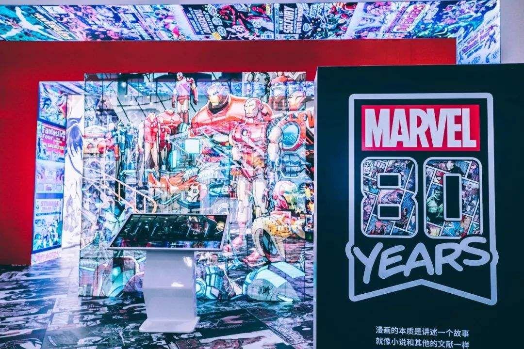 漫威80周年续写英雄梦复古英雄卡活动地址官方领取入口图3: