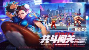 街头霸王对决手游官网正版下载图片3