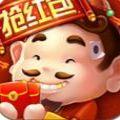 千人斗地主红包官网下载免费 v1.0