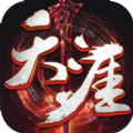 天涯寒刀行手游官方网站下载最新版