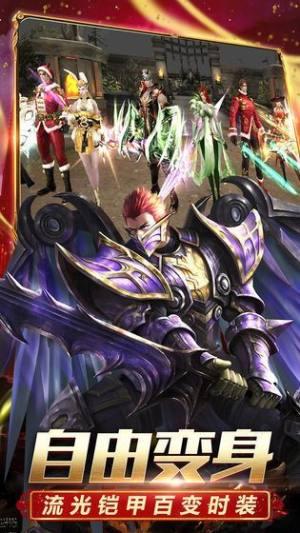 王者罗兰手游官网正式版图片3