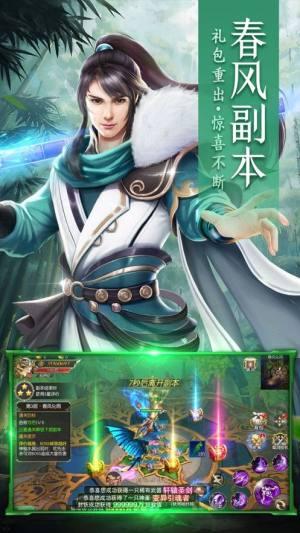云岚之奕晨手游安卓版下载图片2