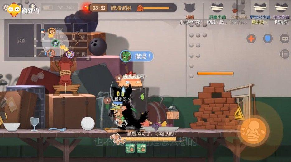 猫和老鼠:挂机也要选个好地方,天使挂机结果躺赢,这地方真好?[视频][多图]图片2