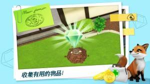 宠物世界游戏图3