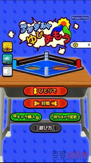 拇指大决斗游戏图3