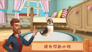 狗狗家园红包版app图5