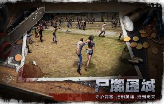 末日前线大战场手游官网安卓版图1: