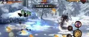 火影忍者手游雪人大作战怎样玩?雪人大作战胡萝卜速刷玩法技巧图片4