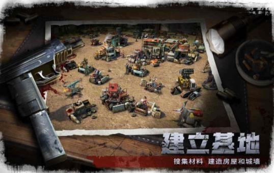末日前线大战场手游官网安卓版图3: