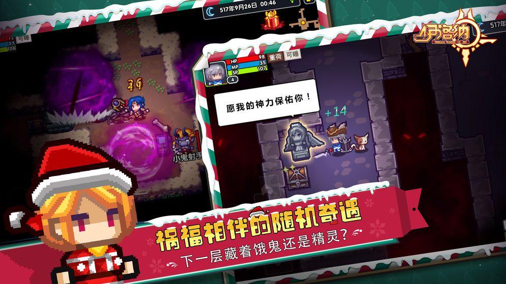 伊洛纳官方网站下载手游安卓最新测试地址图3:
