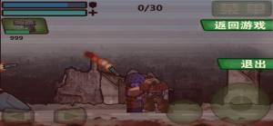 愤怒的杜克游戏图2