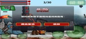 愤怒的杜克游戏图3