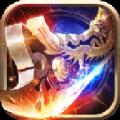狴犴传奇游�戏官方网站下载正式版 v3.50