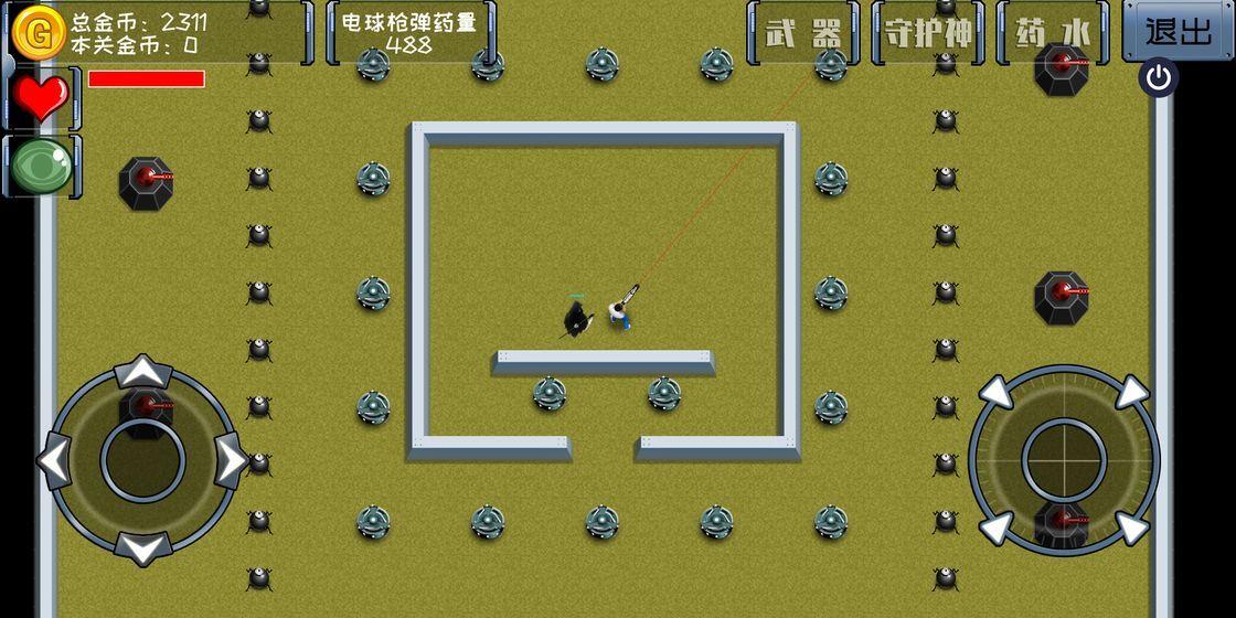 最后一个地球人游戏无限金币破解版图1: