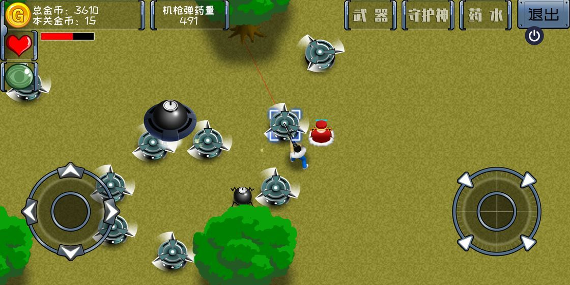 最后一个地球人游戏无限金币破解版图4: