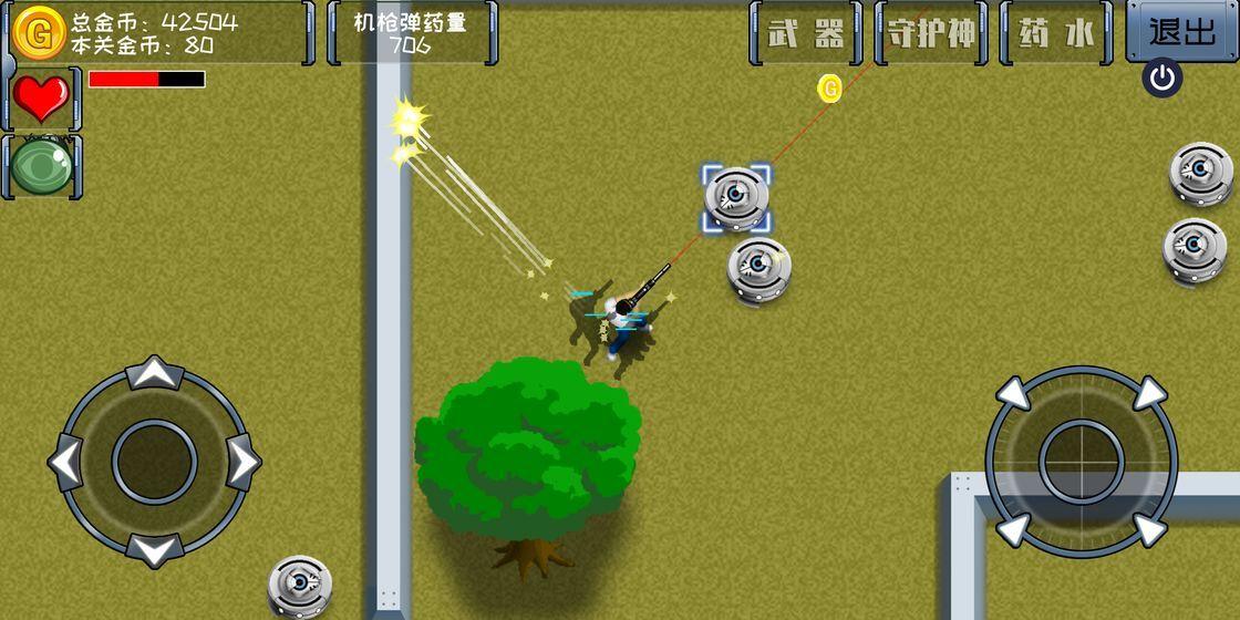 最后一个地球人游戏无限金币破解版图5: