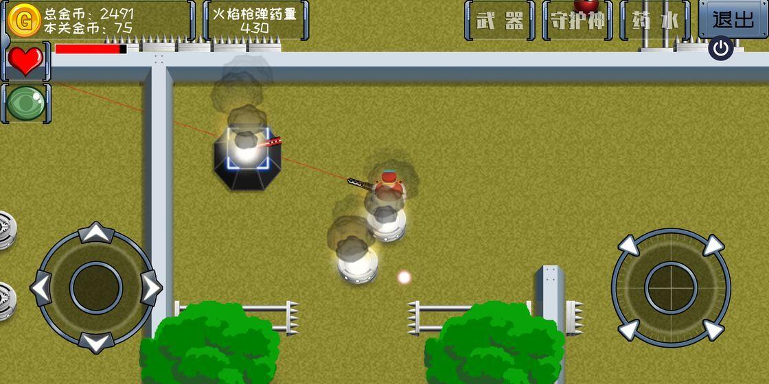 最后一个地球人游戏无限金币破解版图2: