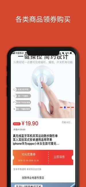 清椒官方购物平台APP下载图片3