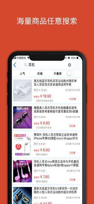 清椒官方购物平台APP下载图片4