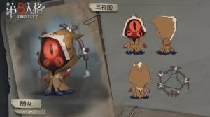 """第五人格迷你随从即将上架商城:迷你""""黄衣""""和""""小丑""""可爱到爆!图片1"""