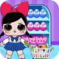 娃娃超市中文版