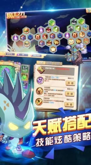 东方启示录官网版图1