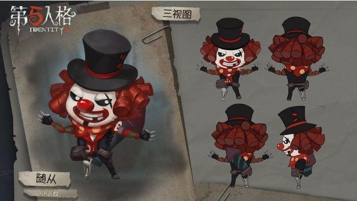 """第五人格迷你随从即将上架商城:迷你""""黄衣""""和""""小丑""""可爱到爆![视频][多图]图片2"""