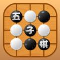 哥哥五子棋游戏安卓版 v1.0