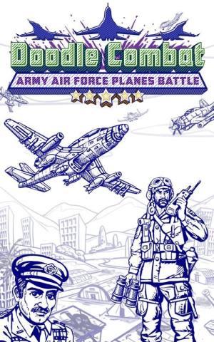 纸上战机游戏图2