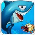 大鱼吃小鱼模拟器3d手机版