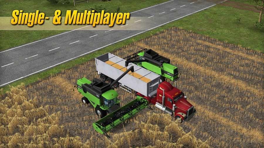 模拟农场14无限金币内购修改版下载地址图5: