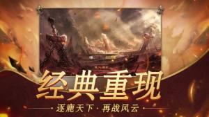 华哥传说官方版图4