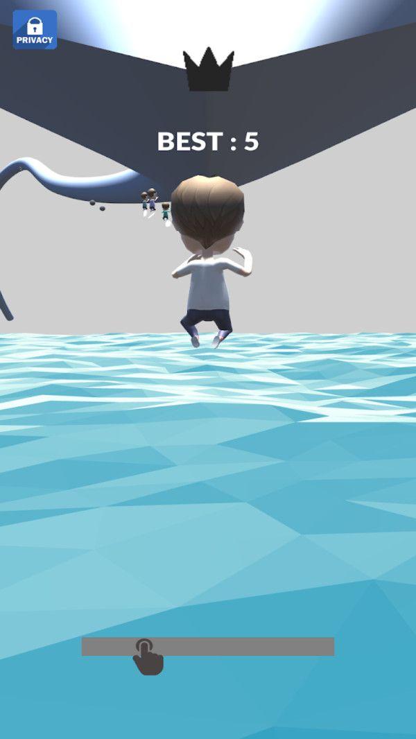 人类高空飞索手机游戏安卓版图1: