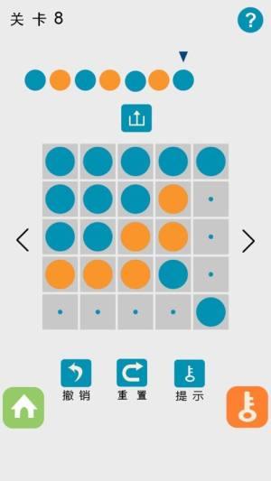 欢乐记忆王游戏app无限提示破解版图片4