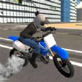 驾驶模拟器越野自行车破解版