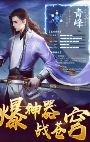 全民江湖ol游戏官方网站下载正式版图片4