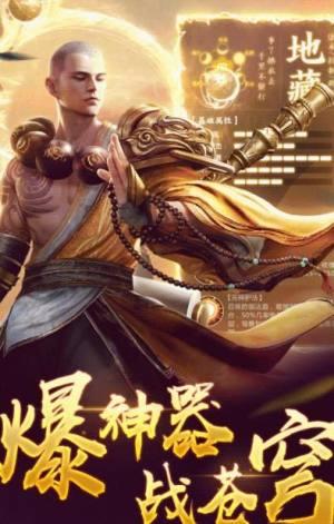 全民江湖ol游戏官方网站下载正式版图片1