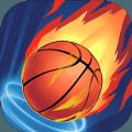 超时空篮球官网版