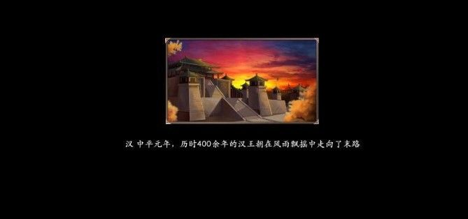 策魂三国评测:全新的战棋三国[视频][多图]图片2