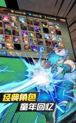 超级英雄觉醒手游官方最新版下载图片2