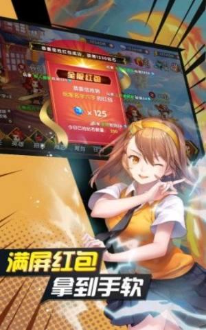 超级英雄觉醒手游官方最新版下载图片1